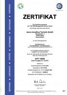 2021 IATF 16949